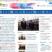 中国青年网youth.cn – 网站排行榜