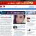 中国广播网cnr.cn – 网站排行榜