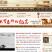 趣历史网qulishi.com – 网站排行榜