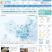 天气网tianqi.com – 网站排行榜