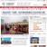 中国体彩网lottery.gov.cn – 网站排行榜