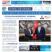 新华网xinhuanet.com – 网站排行榜