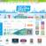 8684公交网8684.cn – 网站排行榜
