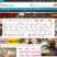 3DMGAME3dmgame.com – 网站排行榜