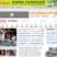 中国新闻网chinanews.com – 网站排行榜