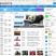 中关村下载xiazai.zol.com.cn – 网站排行榜