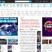 52PK游戏网52pk.com – 网站排行榜