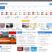 出国留学网liuxue86.com – 网站排行榜