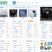 5ND音乐网5nd.com – 网站排行榜