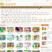 语文迷yuwenmi.com – 网站排行榜