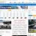 太平洋汽车网pcauto.com.cn – 网站排行榜