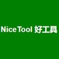 NiceTool