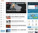 股城网gucheng.com – 网站排行榜