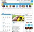 华军软件园onlinedown.net – 网站排行榜