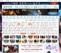 游迅网yxdown.com – 网站排行榜