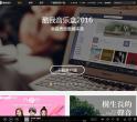 酷我音乐kuwo.cn – 网站排行榜
