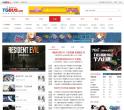 电玩巴士tgbus.com – 网站排行榜