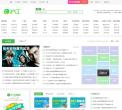 沪江英语hjenglish.com – 网站排行榜