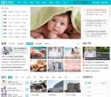 中华康网cnkang.com – 网站排行榜