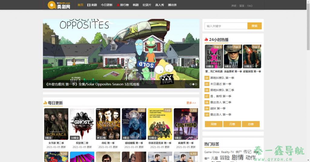 91美剧网 | 在线美剧天堂,最新美剧资源,高清美剧在线观看