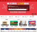 搜房网房天下fang.com – 网站排行榜