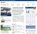中国天气网weather.com.cn – 网站排行榜