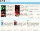 笔趣阁biquge.info – 网站排行榜