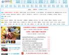 快猴游戏网kuaihou.com – 网站排行榜
