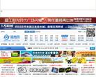 闽南网mnw.cn – 网站排行榜