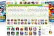 4399小游戏4399.com – 网站排行榜