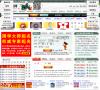 起名网yw11.com – 网站排行榜
