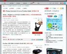 什么值得买smzdm.com – 网站排行榜