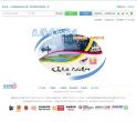 天涯社区tianya.cn – 网站排行榜