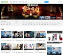 电视猫tvmao.com – 网站排行榜