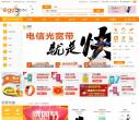 中国电信网上营业厅www.189.cn – 网站排行榜