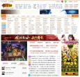 游侠网ali213.net – 网站排行榜
