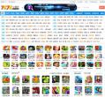7k7k小游戏大全7k7k.com – 网站排行榜