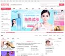 亲亲宝贝网qbaobei.com – 网站排行榜