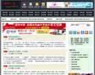 励志一生lz13.cn – 网站排行榜