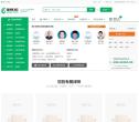 律图64365.com – 网站排行榜