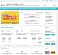 学信网www.chsi.com.cn – 网站排行榜