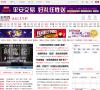 金融界jrj.com.cn – 网站排行榜