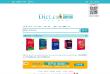 海词词典dict.cn – 网站排行榜