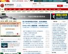电子发烧友elecfans.com – 网站排行榜