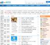 2345软件大全duote.com – 网站排行榜