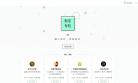 知乎专栏zhuanlan.zhihu.com – 网站排行榜
