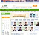 找法网findlaw.cn – 网站排行榜
