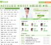 有问必答网120ask.com – 网站排行榜