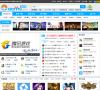 腾牛网qqtn.com – 网站排行榜