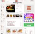 下厨房xiachufang.com – 网站排行榜